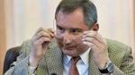 Дмитрий Рогозин предложил сибирским ученым заглянуть за горизонт